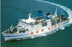 貨客船「ごーるでんおきなわ」建造、大阪航路へ就航