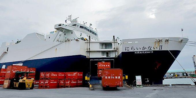 定期船班服務