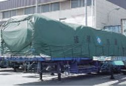 40F Trailer with Side Flaps