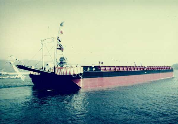 湧川運輸株式会社