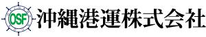 沖縄港運株式会社