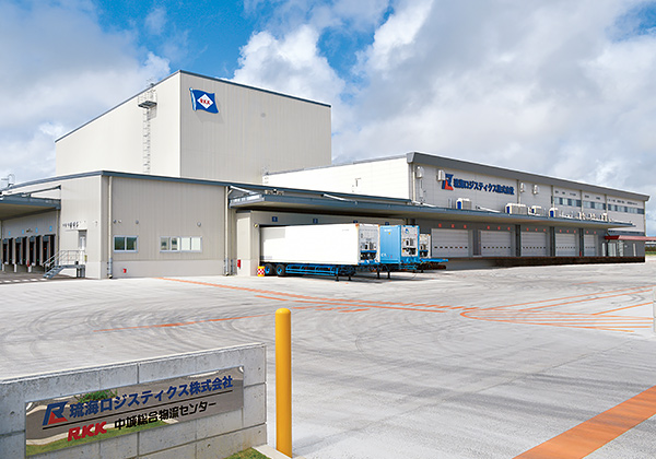 RKK Line Nakagusuku Logistics Center