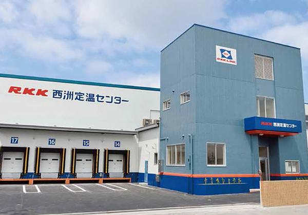 RKK Line Irijima Constant Temperature Center